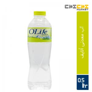 آب آشامیدنی 0.5 لیتری الایف