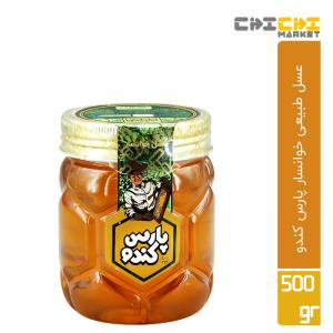 عسل پت طبیعی درب پیچی پارس کندو